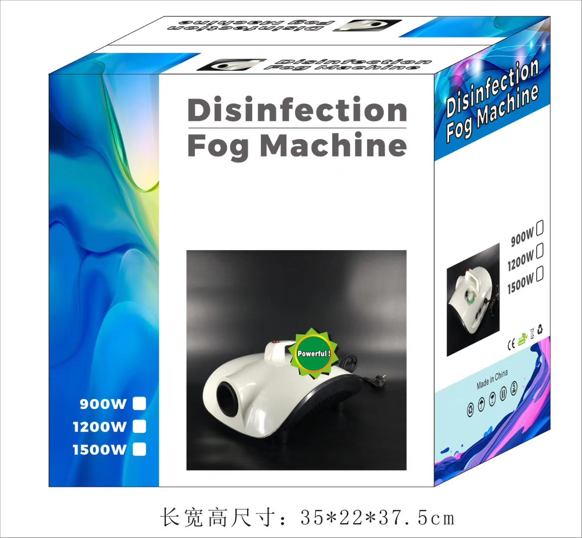 750W Atomizer Disinfection Smoke Machine