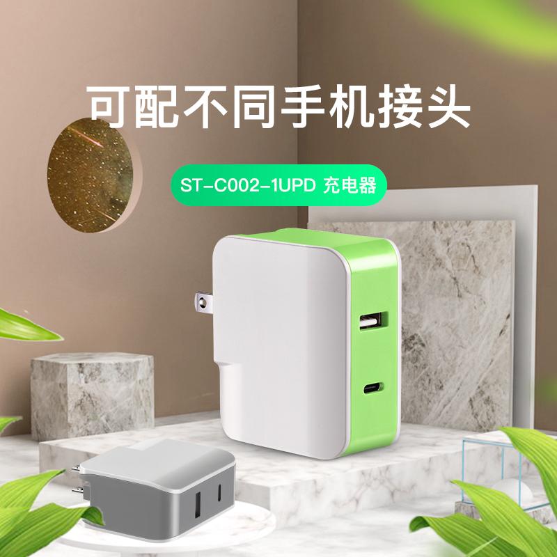 ST-C002-1UPD