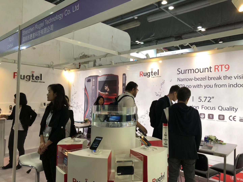 Rugtel attend HK Fair 2018, Booth No: 7Q13