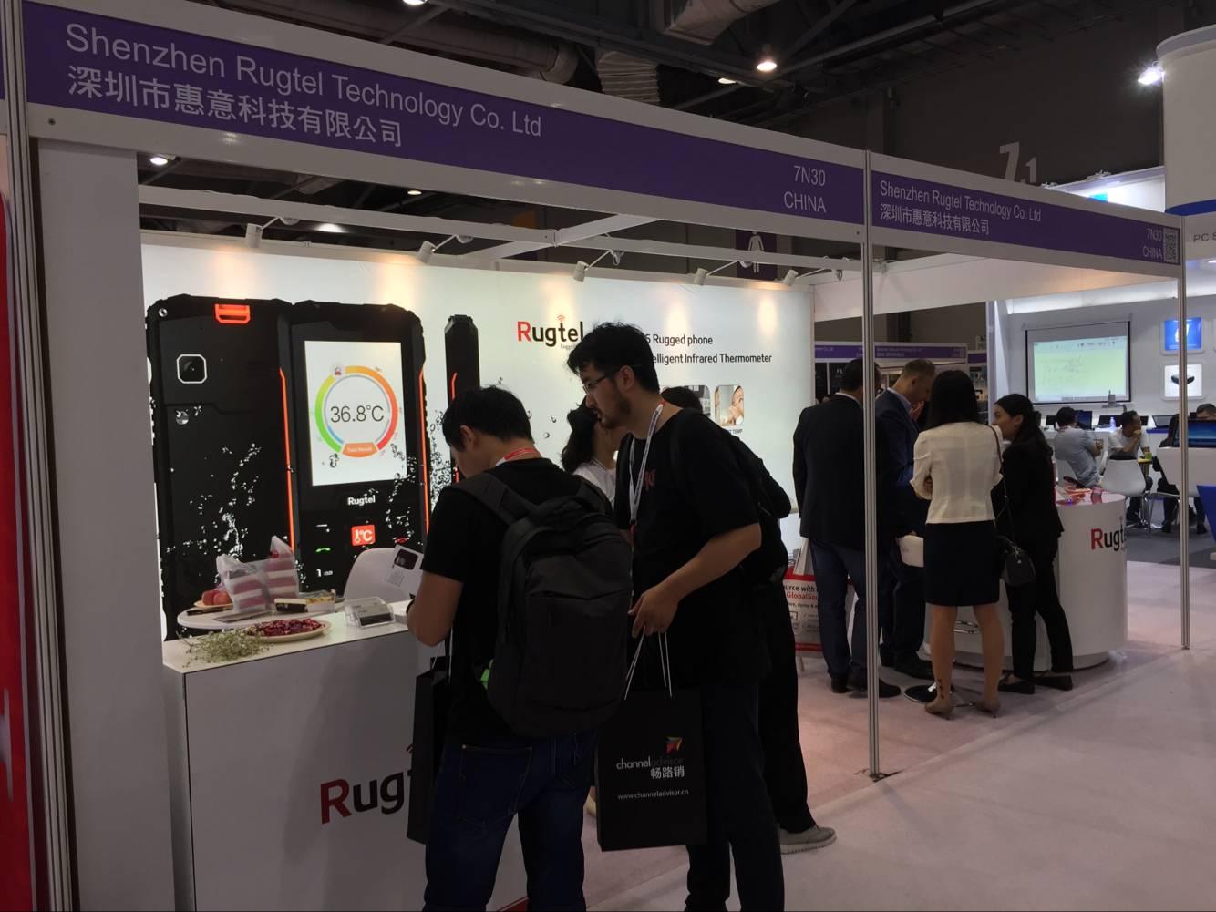 Rugtel attend HK Fair 2018, Booth No: 7N30