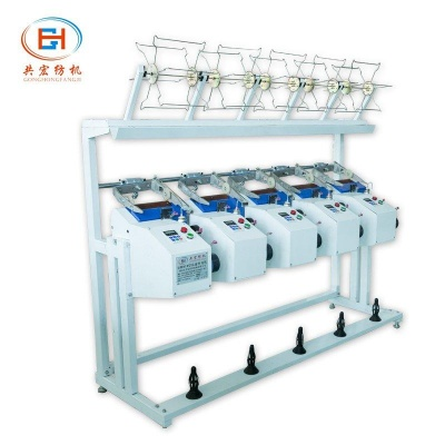 GH018-L Type Five Head Silk Thread Winding Frame Machine