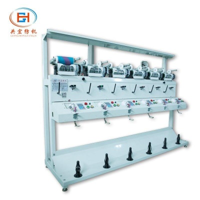 GH018-Z Type Six Head Yarn Oil Special Winder Machine