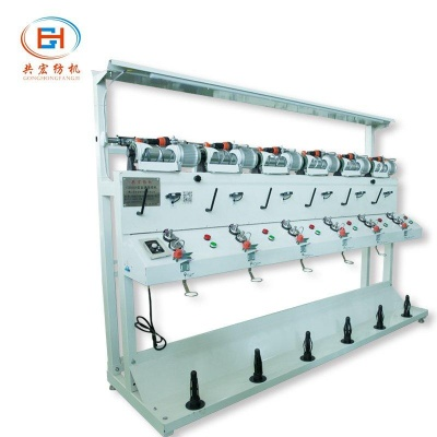 GH018 A High Speed Cone To Cone Cheese Winding Machine