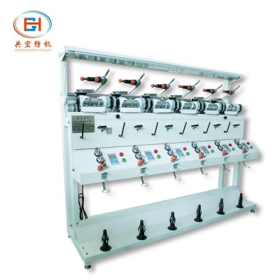 GH018-B High Speed Cone To Cone Yarn Winding Machine