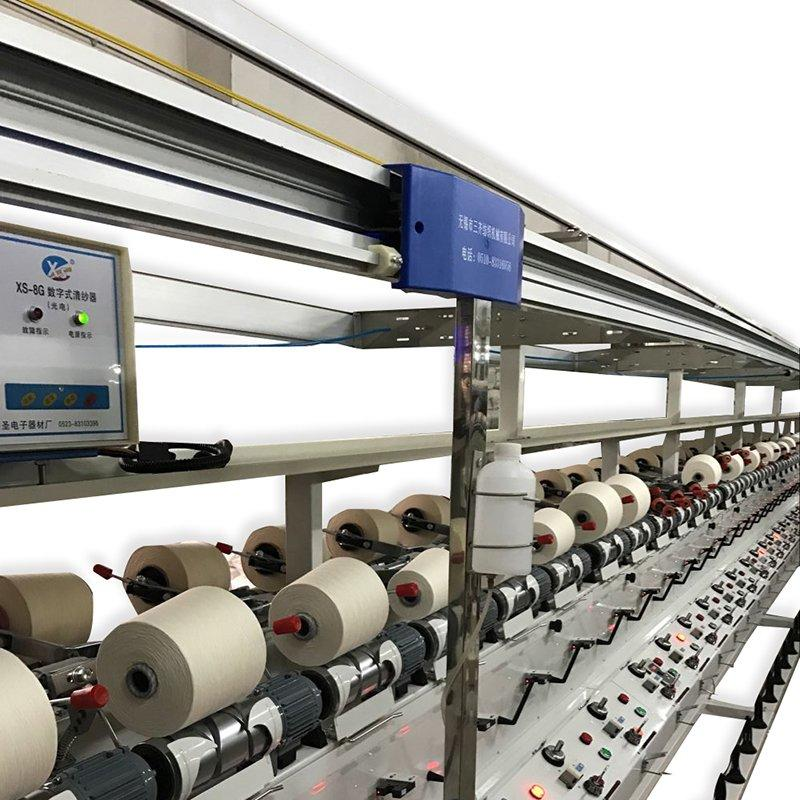 GH018-T Textile Special Electric Clearing Yarn Winding Machine