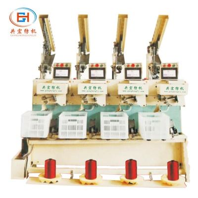 GH018-Y Type Automatic High Speed Embroidery Thread Winding Machine