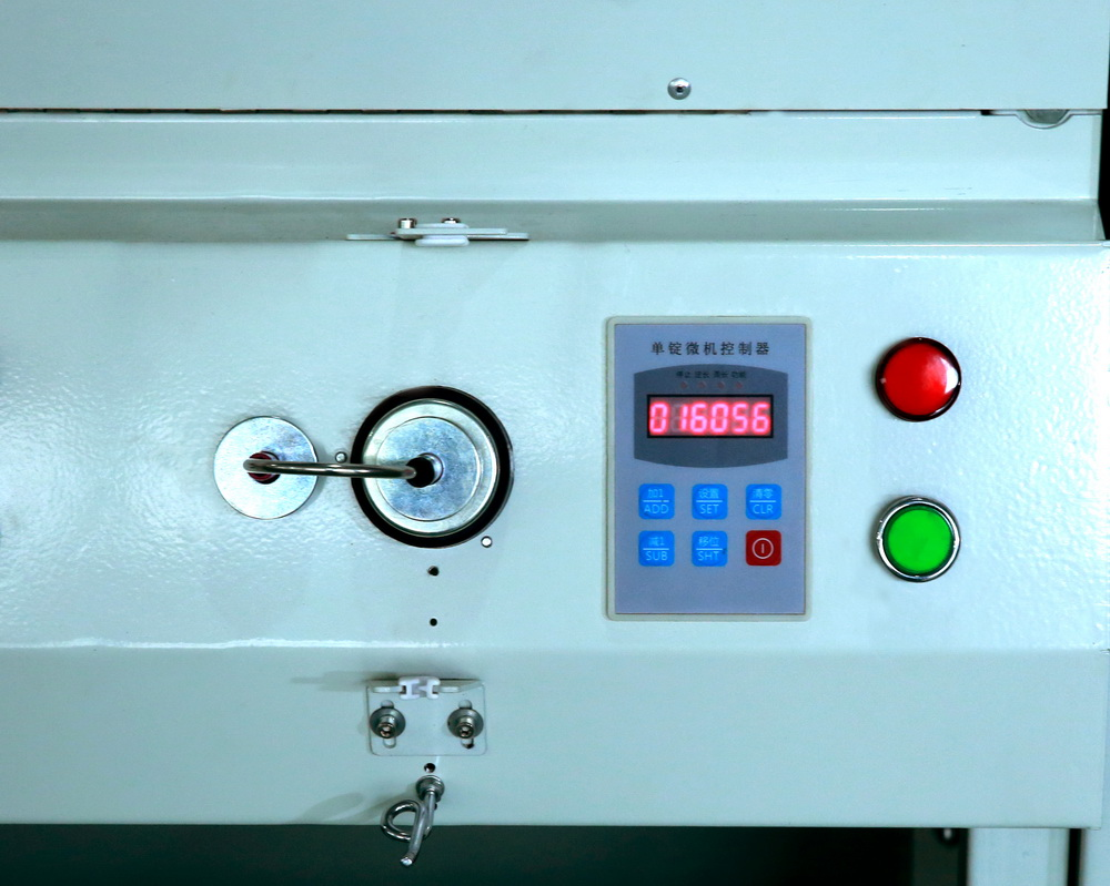 GH018-S High Speed Soft winding machine