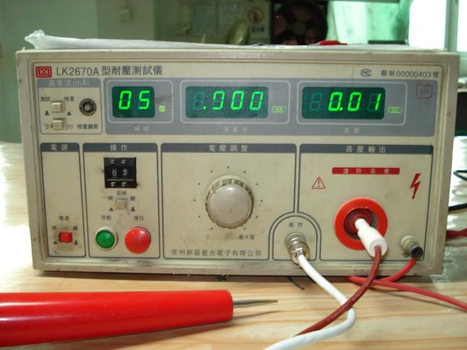 高压测试仪