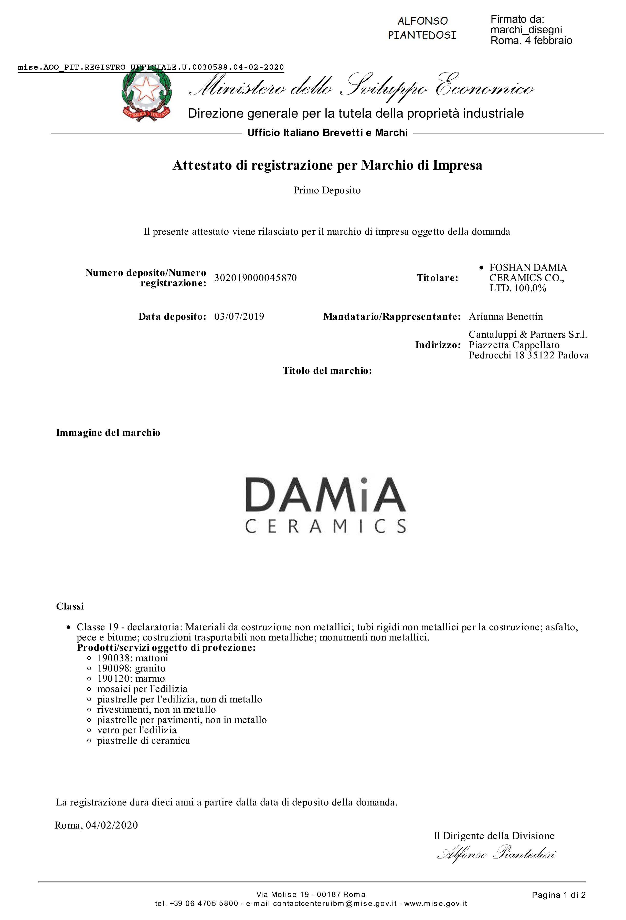 达米雅意大利品牌商标注册