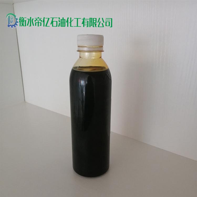 伊朗进口芳烃油