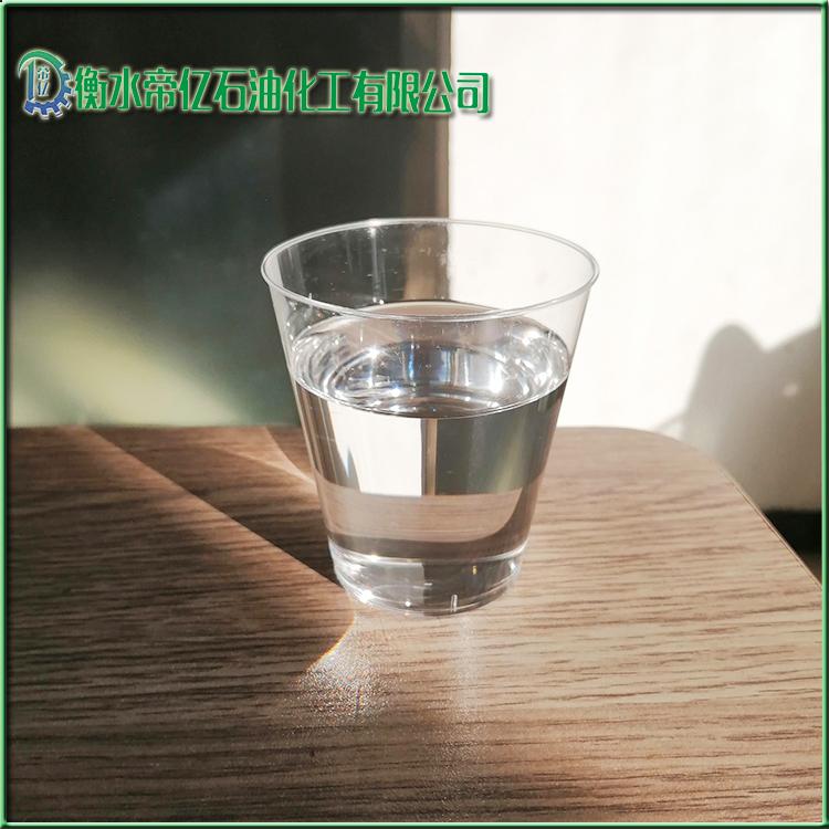 環烷油KN4006