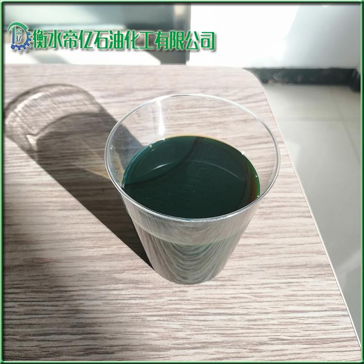 綠色芳烴油