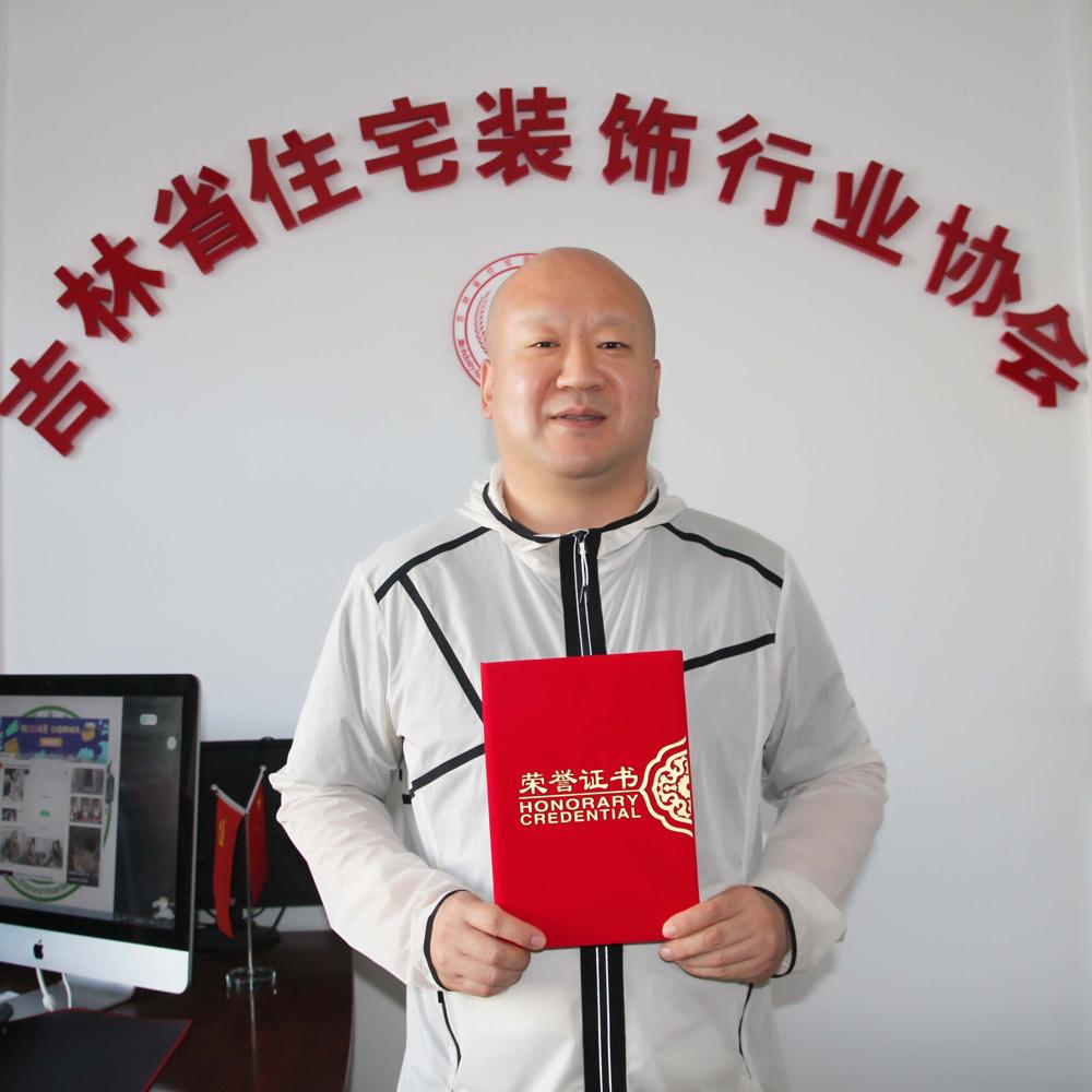 垃圾处理器 赵勇