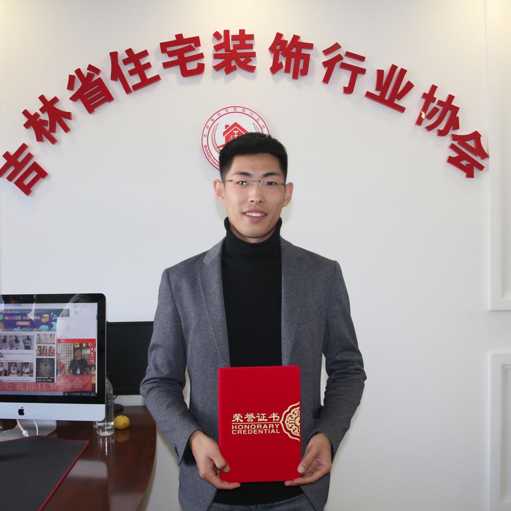 吉林省誉鼎商贸有限公司 董航