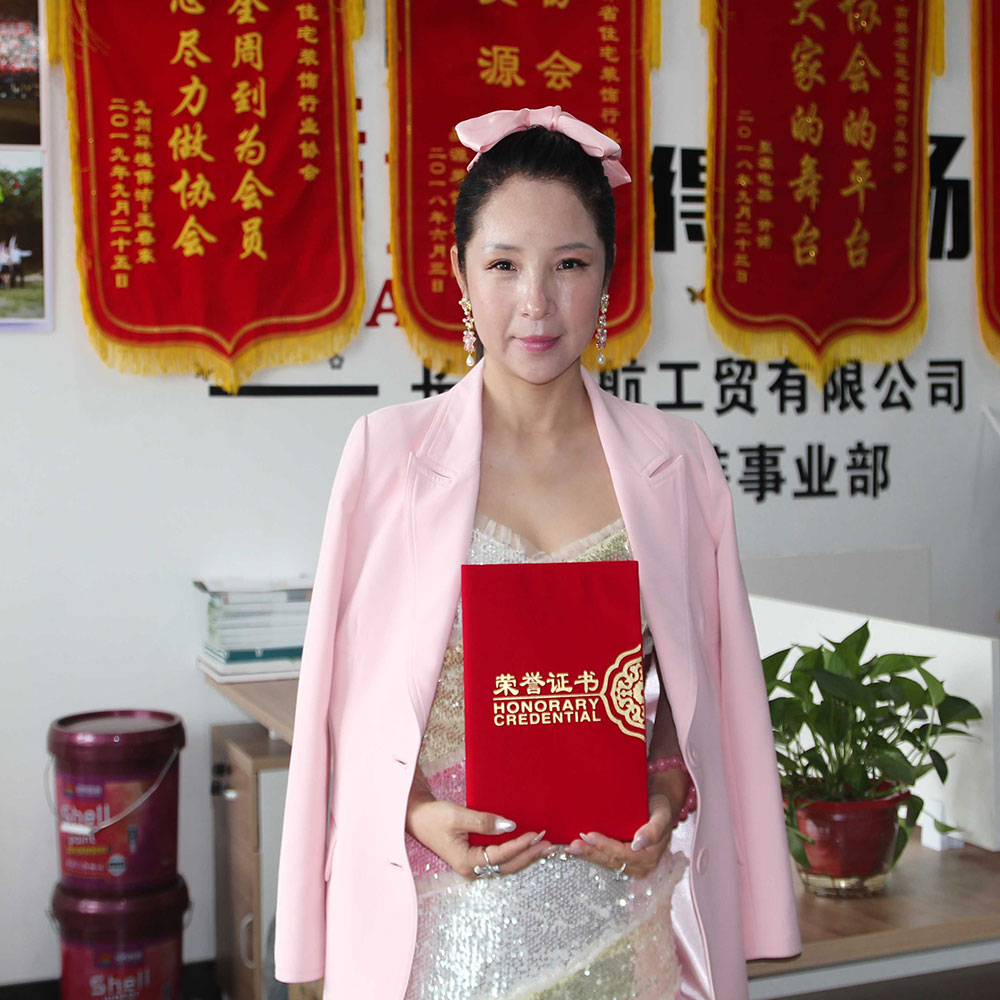 伊莎贝儿美容健康管理中心  魏宏