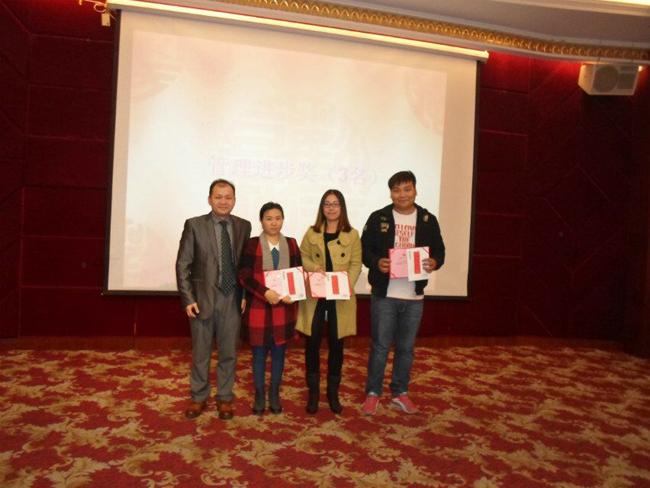 2015年公司优秀管理奖