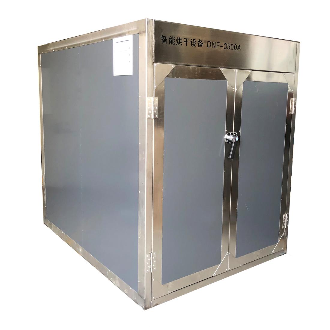 DNF-3500A智能烘干设备
