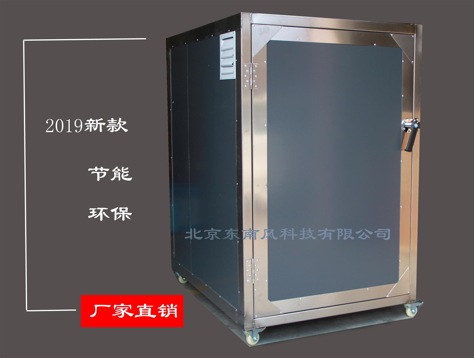 DNF-1500A智能烘干设备