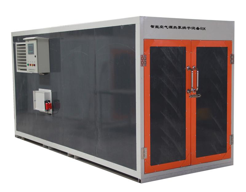 DNF-6K智能空气能热泵烘干设备