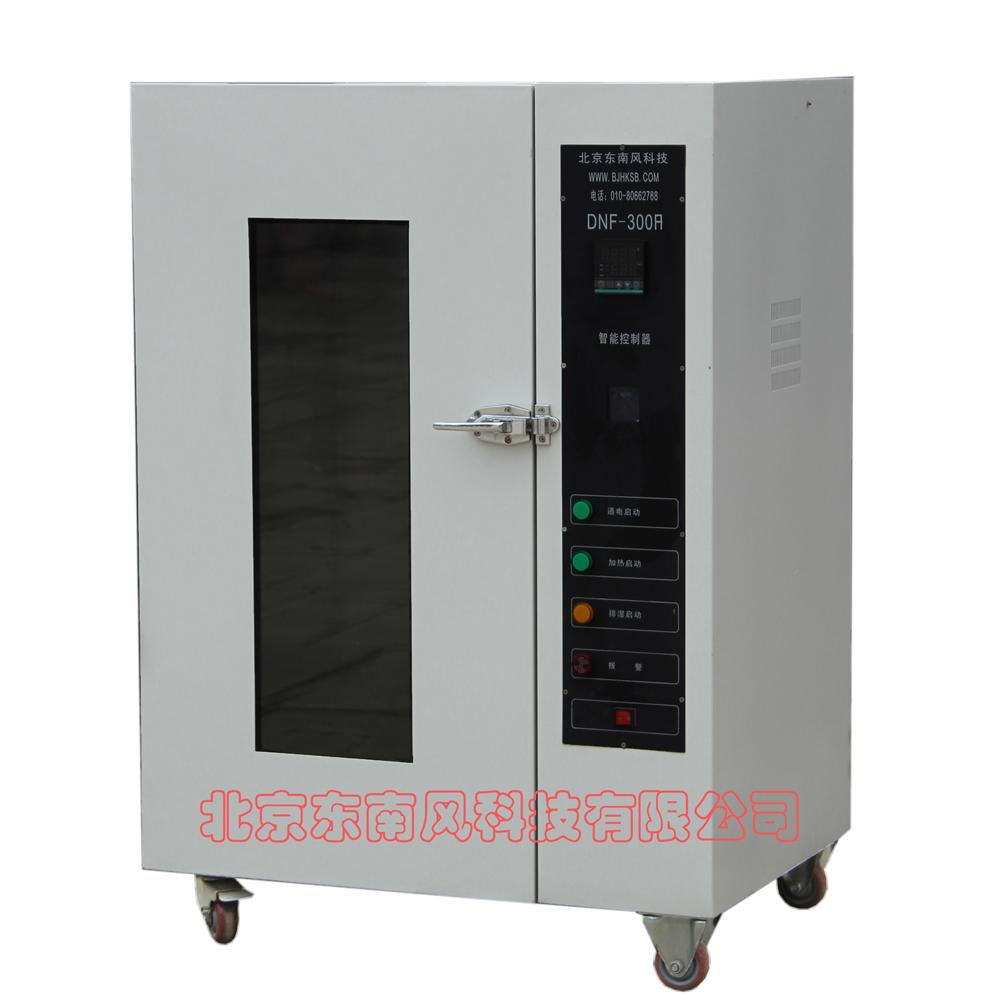 DNF-300A智能烘干设备