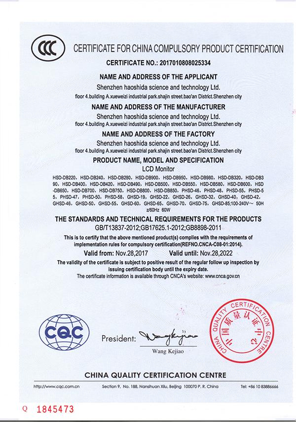浩视达-CCC-证书--英文