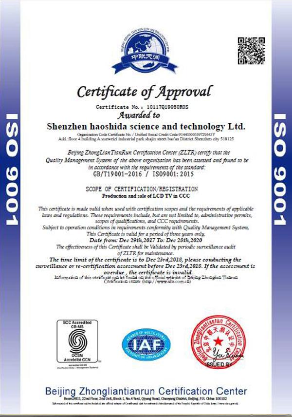 ISO9001--证书-英文