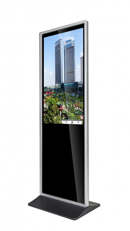 43寸立式银色红外广告机