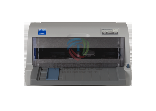 Epson LQ-610KII 用于中小企业增值税发票打印
