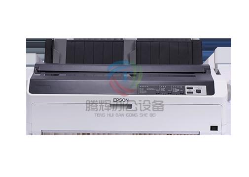 Epson LQ-1600KIVH 136列高速卷筒针式打印机