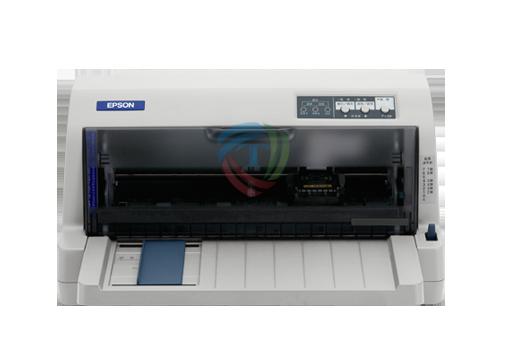Epson LQ-735KII 用于各类企业增值税发票打印