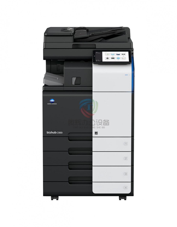 bizhub C300i A3 彩色多功能复合机