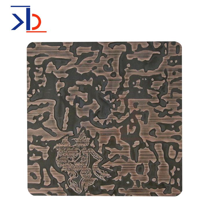 中国不锈钢青铜板
