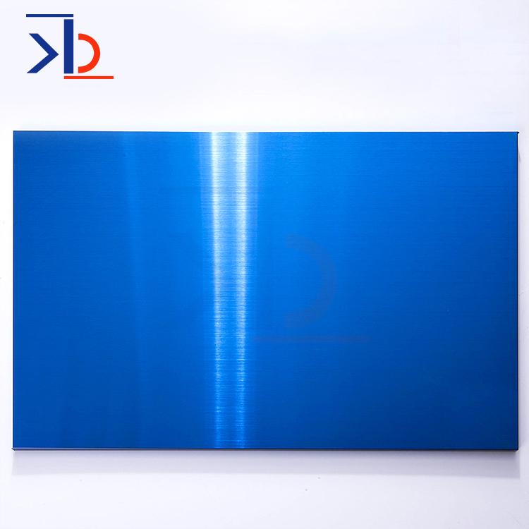 蓝宝石蓝色不锈钢板