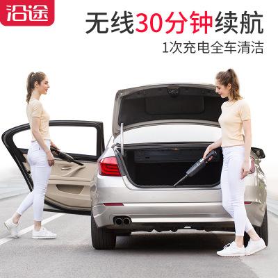 V01无线吸尘器迷你手持便携式120W大功率家车两用汽车真空车载吸尘器