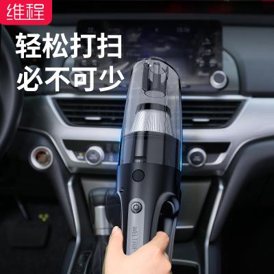 V11车载无线吸尘器大吸力便携式汽车用手持大吸力家车两用真空吸尘器