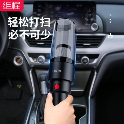 V12迷你车载无线家车两用手持式充电真空便携式吸尘器