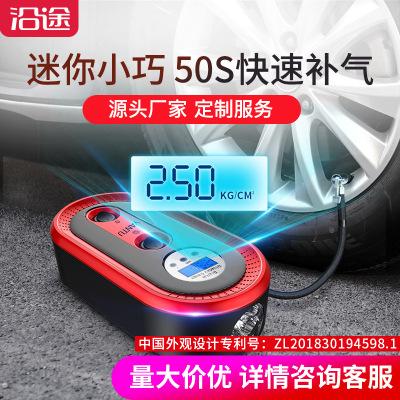 A01轿车电动轮胎便携式数显迷你汽车用打气泵车载充气泵