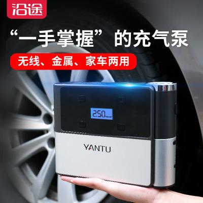 A03车载充气泵汽车电动车用轮胎便携式数显迷你手持无线多功能打气泵