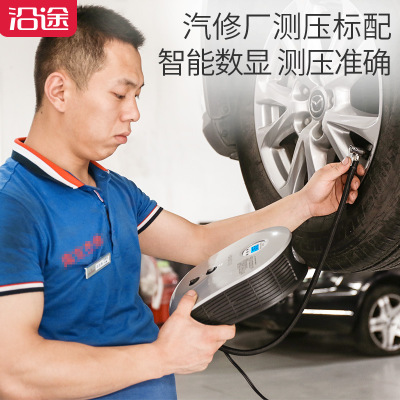 E26车载充气泵便携式金属缸体打气泵