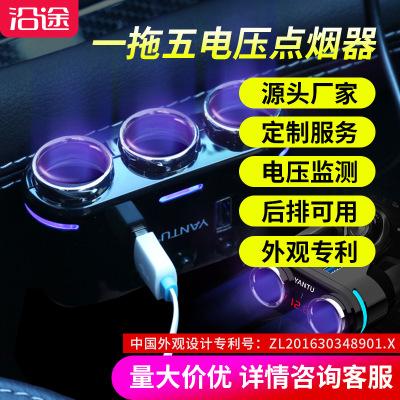 B08点烟器一拖三多功能电子双usb一分三金属新款数显车载手机充电器
