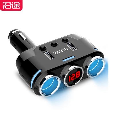 B39 QC3.0新款无线电压车载点烟器