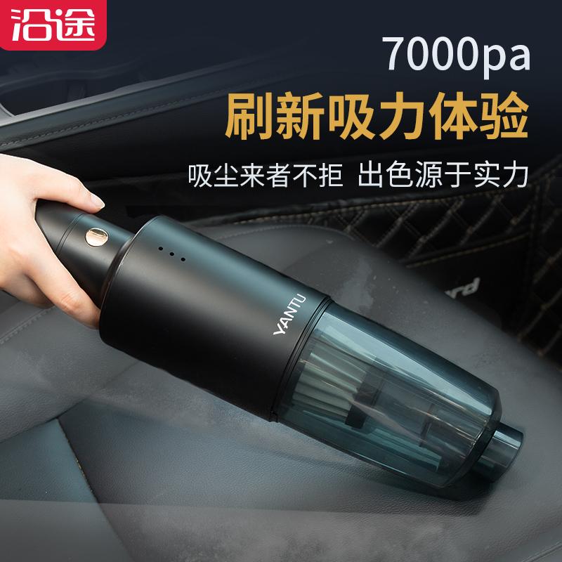 V31沿途车用吸尘器无线充电大功率强力汽车专用手持式家车两用
