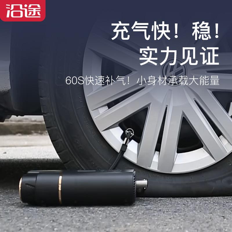 A31沿途车载充气泵小轿车轮胎无线多功能便携式电动加气泵汽车打气泵