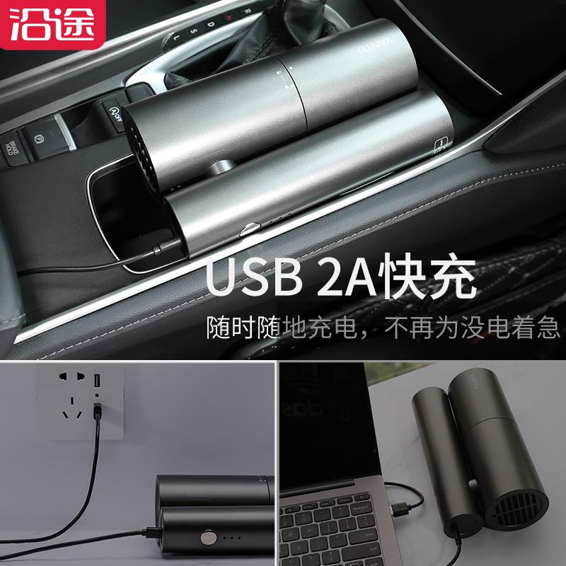 V02P无刷沿途车载吸尘器大功率强力无线充电小型无刷汽车吸尘机家用车用