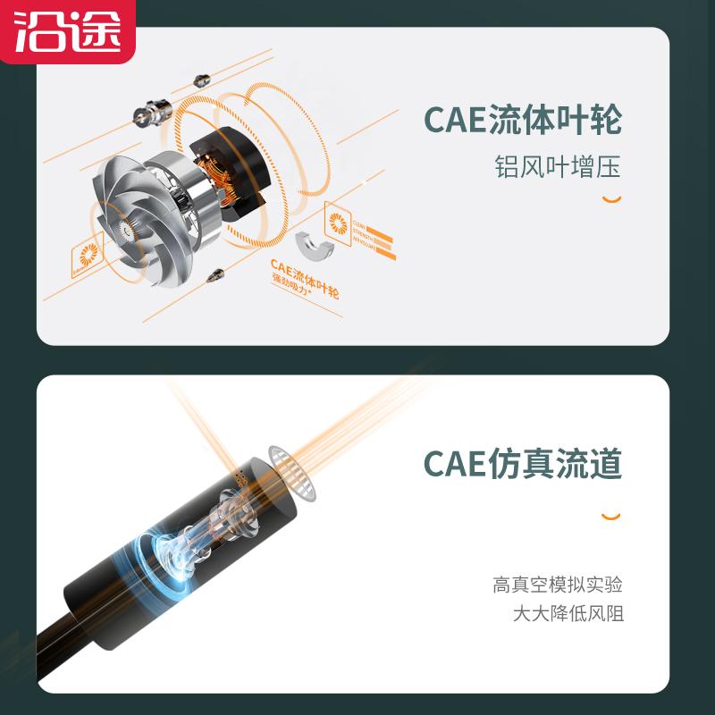 V02无刷沿途车载吸尘器大功率强力无线充电车内小型汽车专用吸尘机车用
