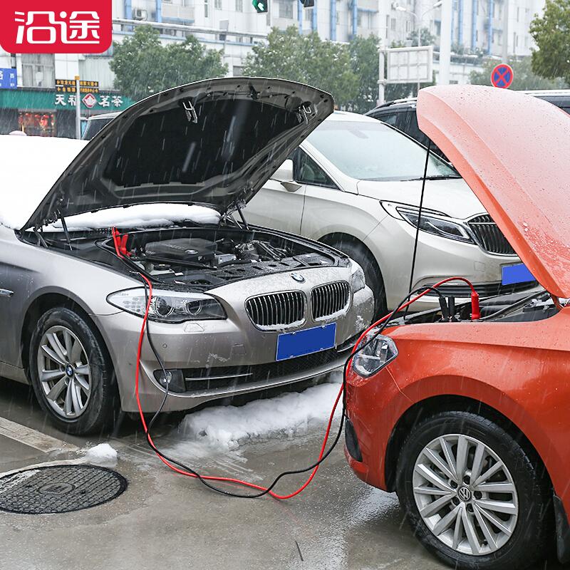 沿途汽车电瓶线电池连接线电瓶夹搭火线过江龙越野搭电打火线