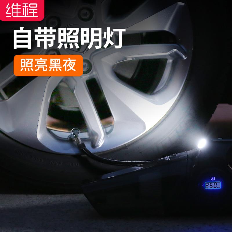 VM21车载无线吸尘器汽车便携手持式充电数显车内四合一轮胎充气打气泵