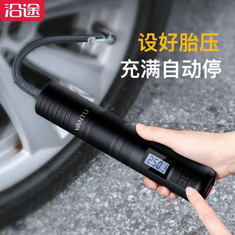 AM31车载充气泵 小轿车用轮胎打气泵无线小型便携汽车电动打气筒