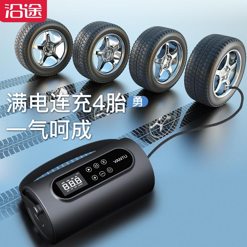 车载充气泵双缸汽车电动打气机无线数显便携式轮胎车用打气泵