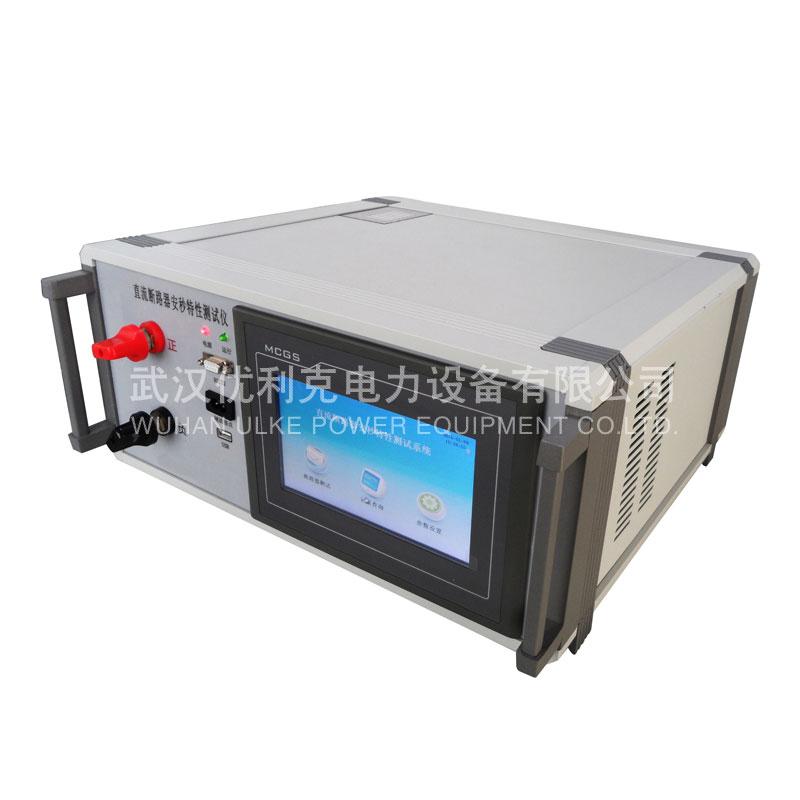 14.ULAS-1000A直流断路器安秒特性测试仪